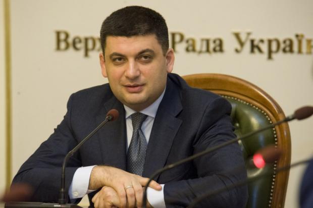 Влада: Диванна сотня: Парламентська коаліція у Верховній Раді офіційно розвалилась