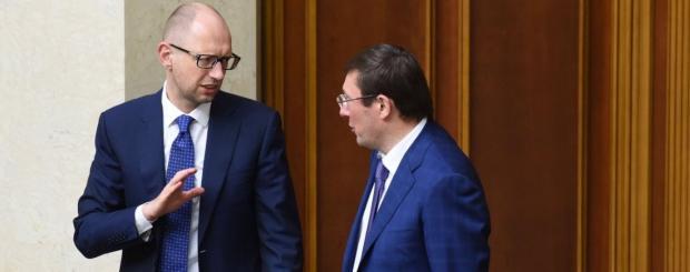 Влада: Диванна сотня: Звинувачень не шкодували: Яценюк і Луценко ледь не побилися під час обговорення майбутнього формату Кабміну