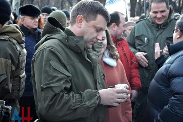 Фестиваль національних страв у Донецьку. Фото: ДАН.