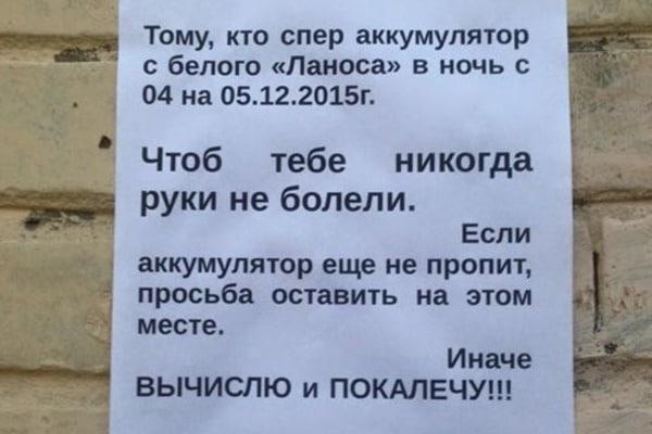 Новая база разрешительной системы для приобретения и перерегистрации оружия заработает в ближайшие 10 дней, - Аваков - Цензор.НЕТ 7939