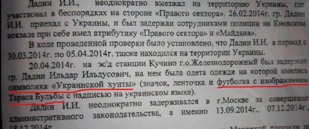 В российских вузах отчисляют турецких студентов, в общежитиях проводят обыски - Цензор.НЕТ 7229