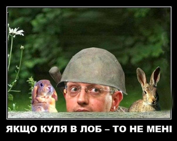 """""""Никаких соглашений и компромиссов за счет Украины"""", - Яценюк об отношениях с Россией - Цензор.НЕТ 8358"""