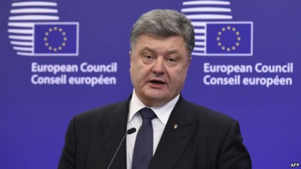 Порошенко привез в Брюссель дополнительные доказательства нарушения Россией минских соглашений - Цензор.НЕТ 9563