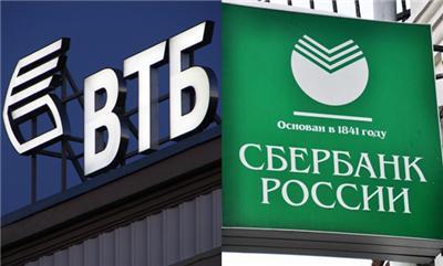 """""""Это смелый и необходимый шаг"""", - Байден обсудил с Порошенко национализацию """"Приватбанка"""" - Цензор.НЕТ 2716"""