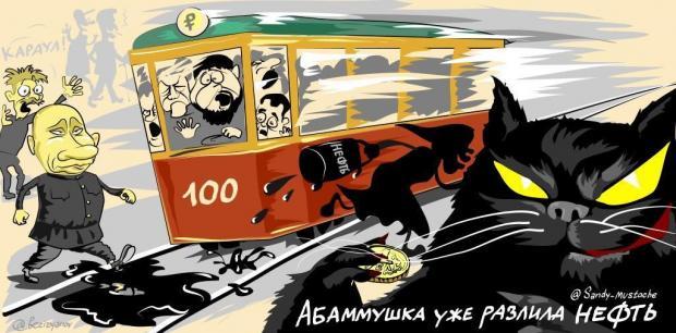 Путін крокує назустріч загибелі. Ілюстрація: ЖЖ.