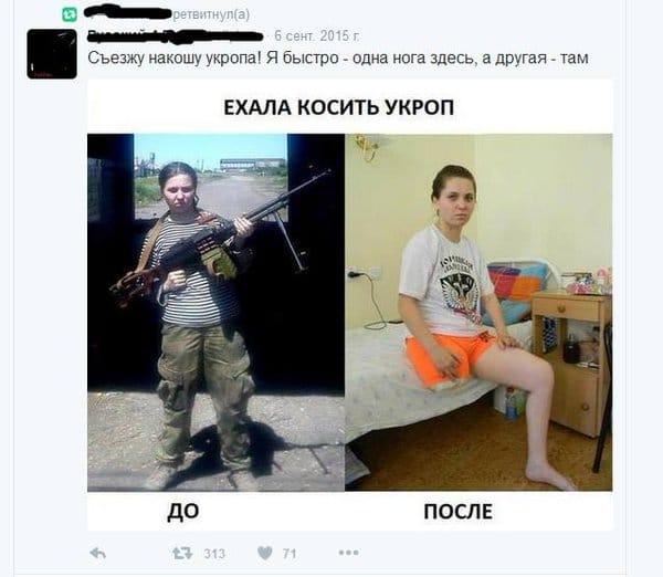 """Террористы """"ДНР"""" изучают в соцсетях профили иностранных журналистов. Критикам отказывают во въезде, - ОБСЕ - Цензор.НЕТ 7729"""