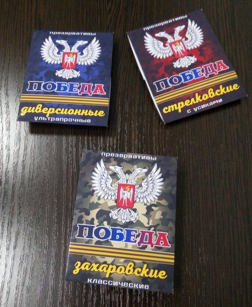 Из морга Горловки в Россию отправлены тела троих военных ВС РФ, уничтоженных в районе Зайцево, - разведка - Цензор.НЕТ 5801