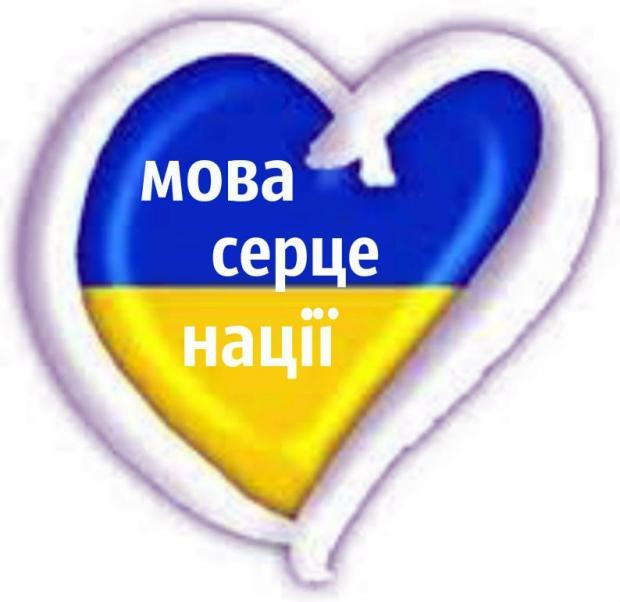 Ілюстрація:osvita.pl.km.ua