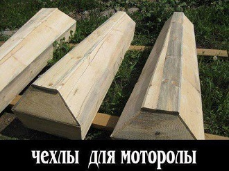Ситуация в районе Марьинки стабилизировалась: вопрос о закрытии пункта пропуска не стоит, - пресс-центр АТО - Цензор.НЕТ 7709