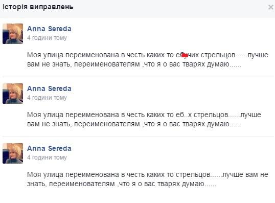 Обострение на Донбассе: за минувшие сутки террористы 84 раза обстреляли позиции ВСУ, - пресс-центр АТО - Цензор.НЕТ 4502