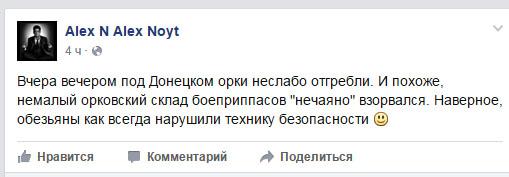 """Террористы """"ДНР"""" не дадут """"паспорта"""" тем, кто их не поддерживает - Цензор.НЕТ 8"""