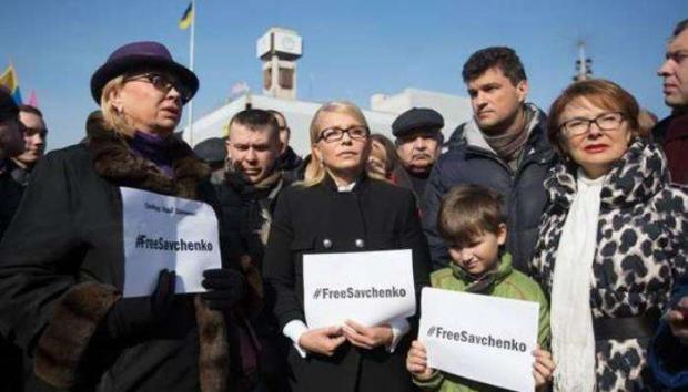Юлія Тимошенко з соратниками. Фото: uapress.info.