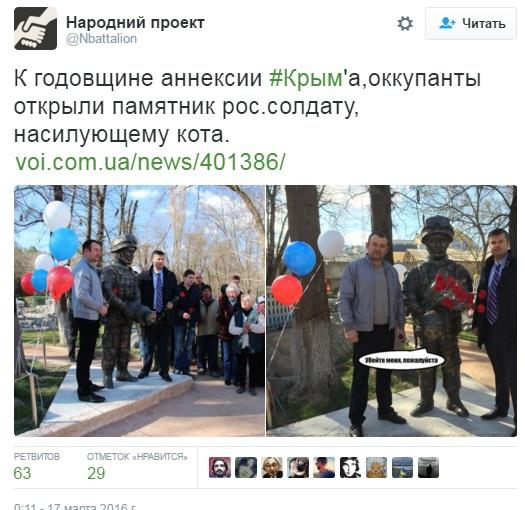 Российские войска совершили демонстративную переброску техники к админгранице оккупированного Крыма с материковой Украиной, - Госпогранслужба - Цензор.НЕТ 5660