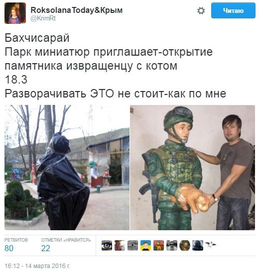 Российские войска совершили демонстративную переброску техники к админгранице оккупированного Крыма с материковой Украиной, - Госпогранслужба - Цензор.НЕТ 9561