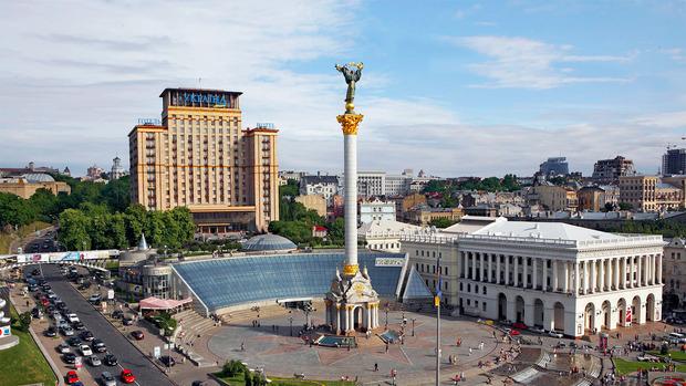 Українці просять повернути країні історичну назву. Фото: ukraine-hotel.kiev.ua.