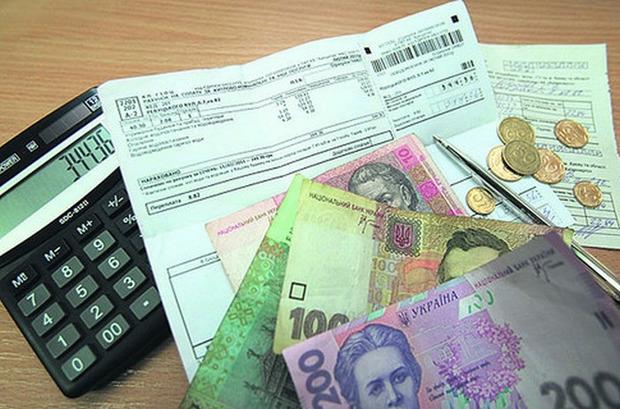 податки і тарифи