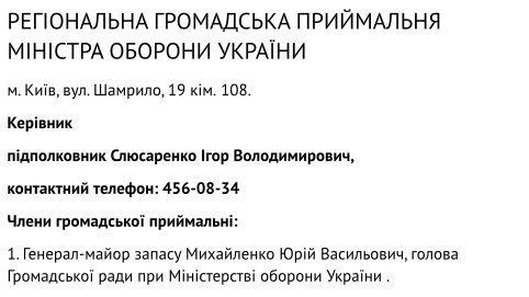 СБУ расследует 8 уголовных дел в отношении поддерживавших сепаратистов бывших и нынешних мэров на Донетчине и Луганщине, - Грицак - Цензор.НЕТ 8075