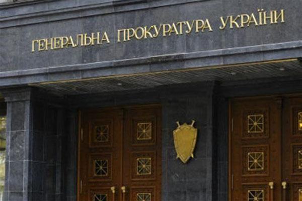 """Замгенпрокурора Теличенко о """"чистках"""" в ГПУ: """"Не все - подонки. Около трети таких, кому стыдно за нынешнюю прокуратуру"""" - Цензор.НЕТ 4840"""