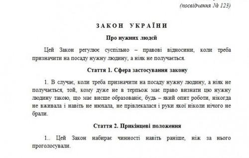 Гройсман представил Раде окончательный состав Кабмина. Позиция главы Минздрава до сих пор вакантна - Цензор.НЕТ 7603