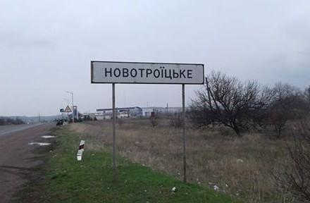 На околицях Новотроїцького. Фото: unn.com.ua.