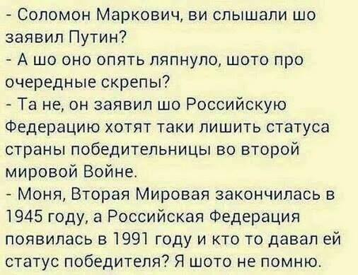Украине нужна новая налоговая система: простая, стабильная, лишенная популизма, - Гройсман - Цензор.НЕТ 3363