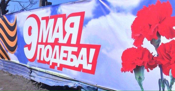 Контрабандный лейкопластырь стоимостью 800 тыс. грн изъят в Донецкой области - Цензор.НЕТ 8783