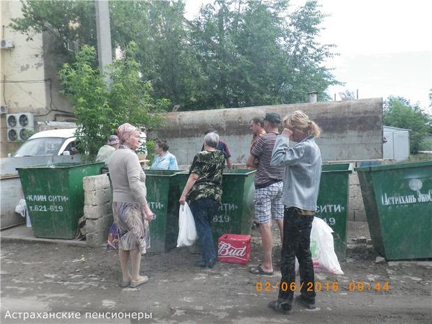 """""""Мусорные свалки в Украине находятся в ужасном состоянии, и так дальше продолжаться не может"""", - Гройсман - Цензор.НЕТ 8269"""