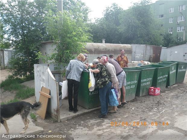 """""""Мусорные свалки в Украине находятся в ужасном состоянии, и так дальше продолжаться не может"""", - Гройсман - Цензор.НЕТ 3883"""