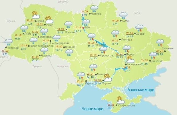Прогноз погоди на 14 червня.