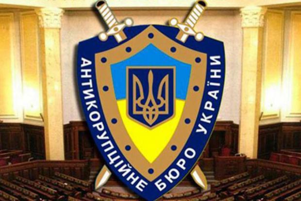 Фото: centernews.com.ua