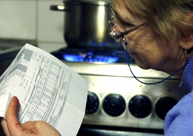 Опублікований список осіб, які мають пільги на газ. Фото: focus.ua.