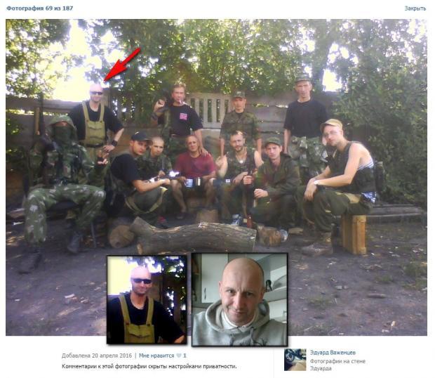 """Оккупанты ищут """"врагов"""" в Крыму для оправдания своих неудач и отвлечения внимания от социальных проблем, - Чубаров - Цензор.НЕТ 8909"""