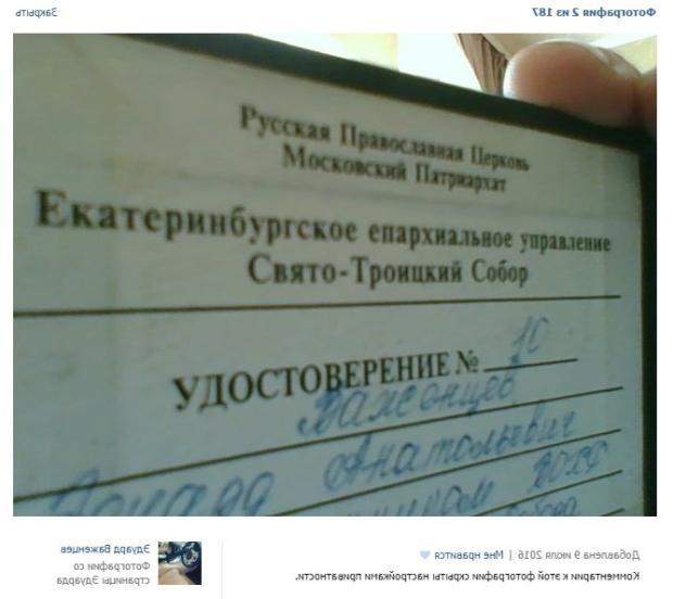 """Оккупанты ищут """"врагов"""" в Крыму для оправдания своих неудач и отвлечения внимания от социальных проблем, - Чубаров - Цензор.НЕТ 4970"""