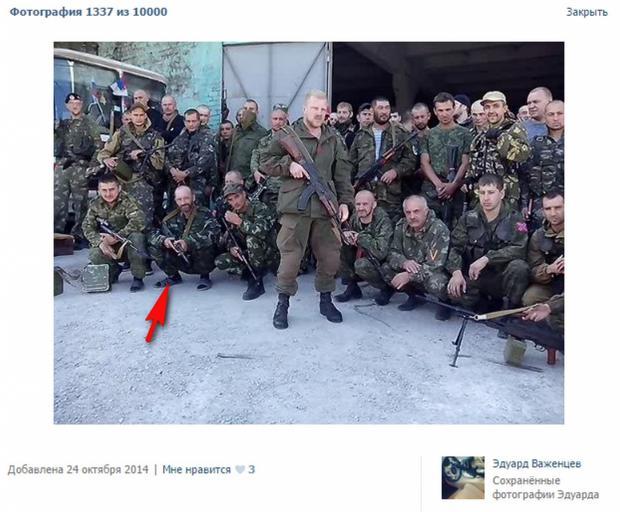 """Оккупанты ищут """"врагов"""" в Крыму для оправдания своих неудач и отвлечения внимания от социальных проблем, - Чубаров - Цензор.НЕТ 9800"""