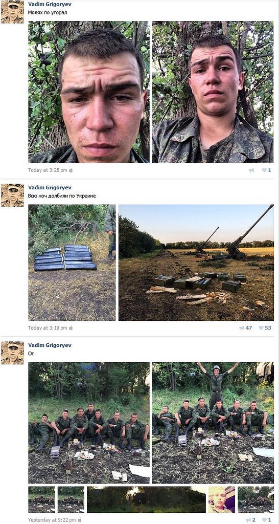 Новые подразделения боевиков, вооруженные ПТУРами, появились в районе Новой Ласпы. Их задача - уничтожение бронетехники ВСУ, - ИС - Цензор.НЕТ 8068