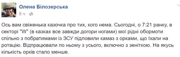 Глава кредитного союза в Покровске присвоил 760 тыс. грн - Цензор.НЕТ 2705