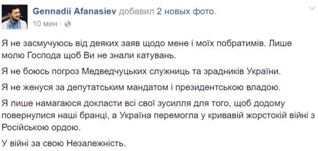 Украинские консулы ознакомились с условиями пребывания в РФ политзаключенных Литвинова и Чирния - Цензор.НЕТ 5279