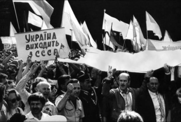 24 серпня 1991 року було оголошено про незалежність України. Фото з архіву.