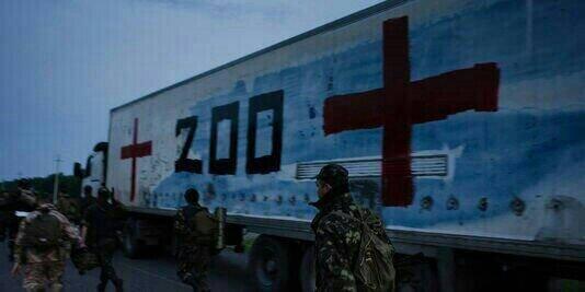 В зоне АТО ликвидирован 1 и ранены четверо российских оккупантов, - ГУР - Цензор.НЕТ 8642