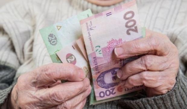 Внимание, минимальную пенсию в следующем году повысят аж....на 45 гривен! Кому из украинцев вообще не повысят пенсии в 2019 году?