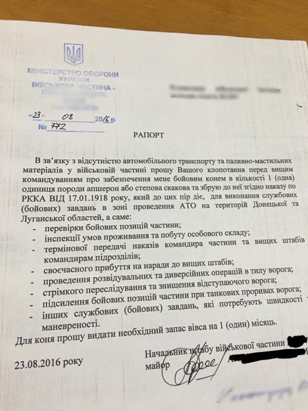 Военного комиссара, который попался на взятке в 15 тыс. грн, будут судить на Сумщине - Цензор.НЕТ 4365