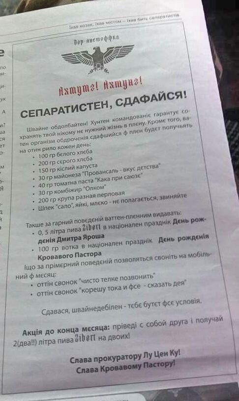 13 сентября состоится 3 судебных заседания по апелляционным жалобам адвокатов Умерова - Цензор.НЕТ 3925