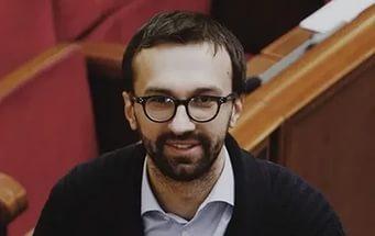 """Лещенко должен сложить мандат, если настроен отстаивать свою репутацию, - глава фракции """"Самопомич"""" - Цензор.НЕТ 604"""