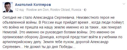 Российско-террористические войска тренировались высаживать десант в районе Новоазовска, - ГУР Минобороны - Цензор.НЕТ 8149