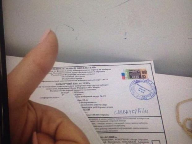 Не явившихся на выборы в оккупированном Крыму бюджетников обзванивают с угрозами, - Смедляев - Цензор.НЕТ 8445