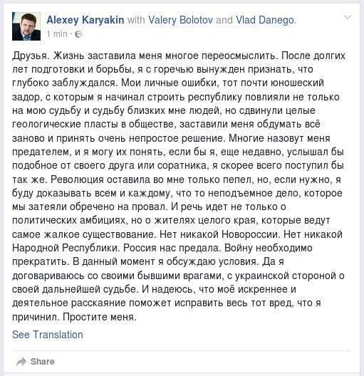 Террористы обстреляли из гранатометов наши позиции возле Широкино, Богдановки и Авдеевки, - пресс-центр штаба АТО - Цензор.НЕТ 2712
