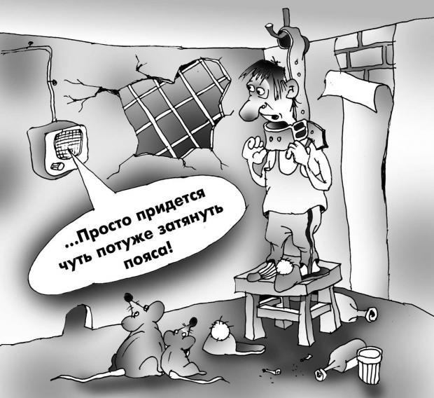 В США инициируют введение санкций против РФ из-за кибератак - Цензор.НЕТ 6964