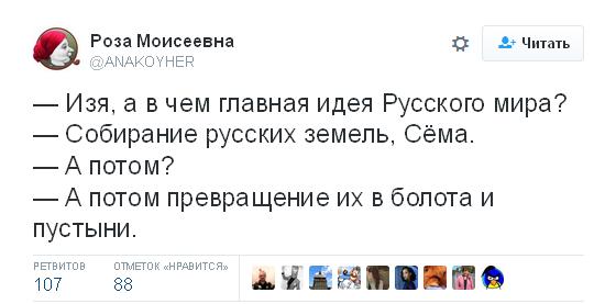 Министры должны быть членами парламента, - Климкин - Цензор.НЕТ 6719