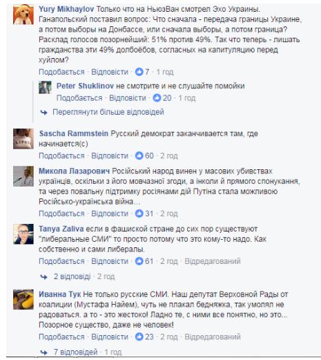 """Сложно понять людей, которые """"со слезливым натужным пафосом пишут, что Моторола был новый Теркин, настоящий русский боец и знамя Донбасса"""", - Быков - Цензор.НЕТ 9739"""