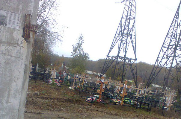 Кладовище бойовиків у Донецьку. Фото: соцмережі.